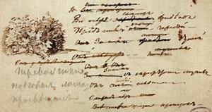 Manuscrit de Pouchkine (fragment)