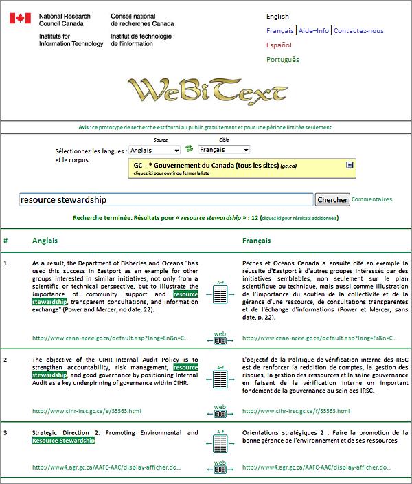 Copie d'écran de l'interface utilisateur de WeBiText